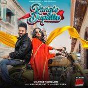 Rangle Dupatte Song