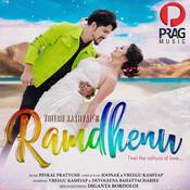 Ramdhenu Vreegu Kashyap Full Mp3 Song