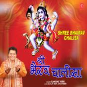 Shree Bhairav Chalisa Song