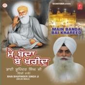 Main Banda Bai Khareed Songs