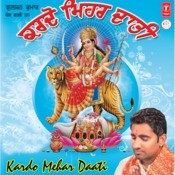 Kar Do Mehar Daati Songs