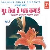 Gur Sewa Te Bhakt Kamaai Songs