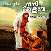 Pranapriya Yesunadha (Karaoke) Song