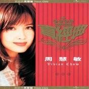 Zhen Jin Dian Songs