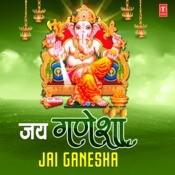 Gajanana Shree Ganraya (From