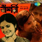 Bansari Songs