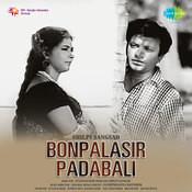 Bonpalasir Padabali Songs