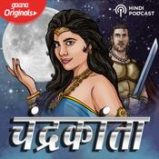 Chandrakanta Episode 04 - Mahal Mein Virendra Hai Song