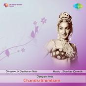 Chandrabhimban Songs