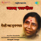 Sandhya Aaschhe Shatabdite Songs