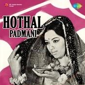 Hothal Padmani Guj Songs