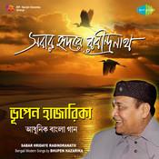 Sabar Hridaye Rabindranath Songs