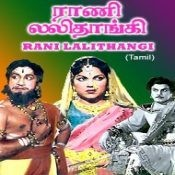 Rani Lalithangi Songs
