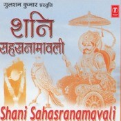 Shani Sahasranamabali Songs