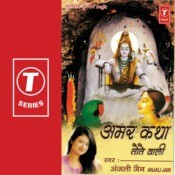Amar Katha (Tote Wali) Songs