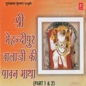 Sh.mehndipur Balaji Ki Paavan Gatha Songs