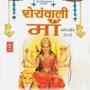 Sheranwali Maa Songs