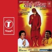 Sai Manzil Songs