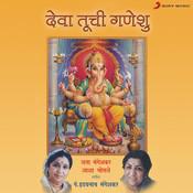 Deva Tuchi Ganeshu Songs