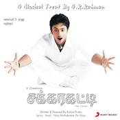 SAKKARAKATTI-Tamil Songs