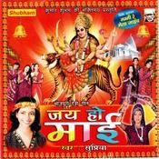 Jai Ho Mai Songs