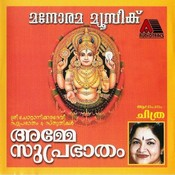 Amme Suprabhatham  Songs