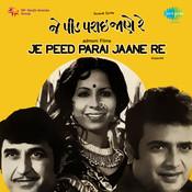 Je Peed Parai Jaane Re Songs