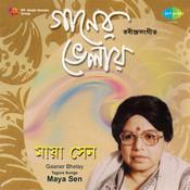 Tagore Songs - Gaaner Bhelai Bela Abelai - Maya Sen Songs