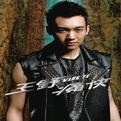 Tong Kuai Songs