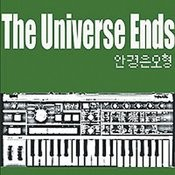 The Universe Ends Song