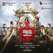 Kanna Laddu Thinna Aasaiya Songs