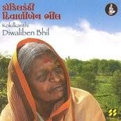 Kokilkanthi Songs