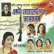 Ekta Beyonet Dao Bharatbarsha Songs