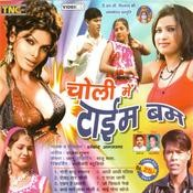 Choli Mein Time Bomb Songs