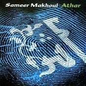 Athar Songs