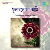 Rajeswari Dutta - Phool Bole Dhanya Ami Songs