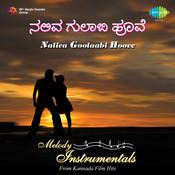 Naliva Goolaabi Hoove (melody Instrumentals) Songs