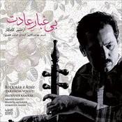 Bi Qobar-E Adat (Far From Vogue) Songs