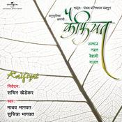 Kaifiyat (Album Version) Songs