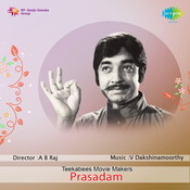 Prasadam Songs