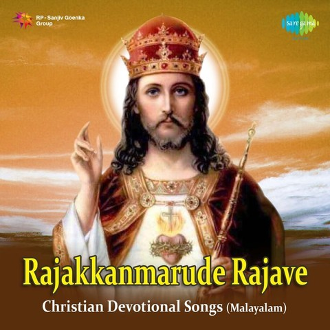 Rajakkanmarude Rajave K.J. Yesudas mp3 download