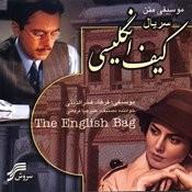 Kif-E-Engelisi(The English Bag)-Iranian Soundtrack) Songs