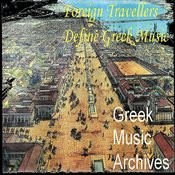 From The Greek Music Records - Foreign Travellers Define Hellenic Music Songs