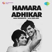 Hamara Adhikar Songs
