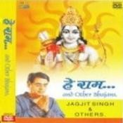 Hay Ram And Shiva Songs