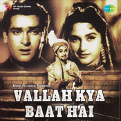 Vallah Kya Baat Hai Songs