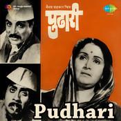 Pudhari Songs