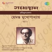 Sanchayan Vol 2 - Hemanta Mukherjee Songs