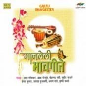 Gajaleli Bhavgeeten Songs