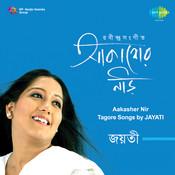 Aakasher Nir Songs